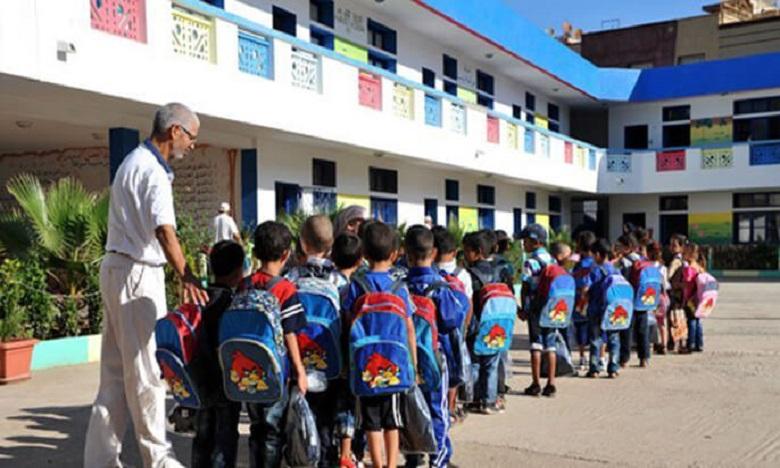 اعلان مستجدات المنهاج الدراسي للتعليم الابتدائي للموسم الدراسي 2020-2021