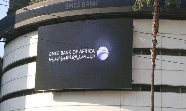 مجموعة بنك إفريقيا تطلق منصة الكترونية خاصة بالقروض العقارية