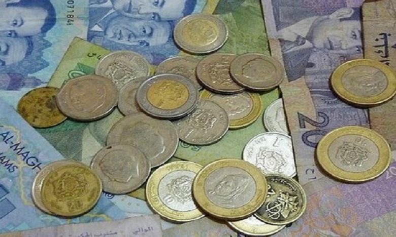 بنك المغرب: ارتفاع تداول العملة المعدنية بـ 5 في المائة خلال سنة 2019