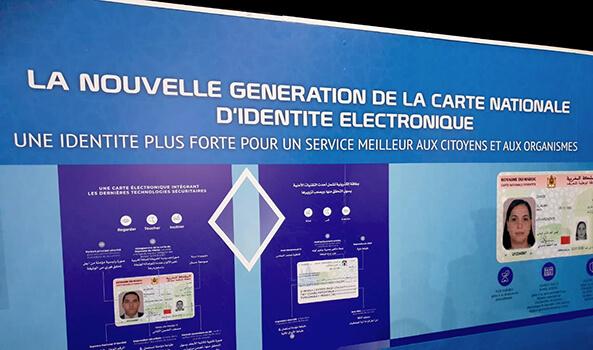 مجلس الحكومة يصادق على مشروع مرسوم البطاقة الوطنية للتعريف الإلكترونية