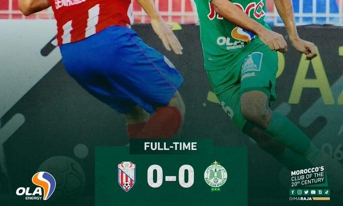 البطولة الوطنية الاحترافية: الرجاء البيضاوي ينفرد بالمركز الثاني بعد التعادل مع المغرب التطواني