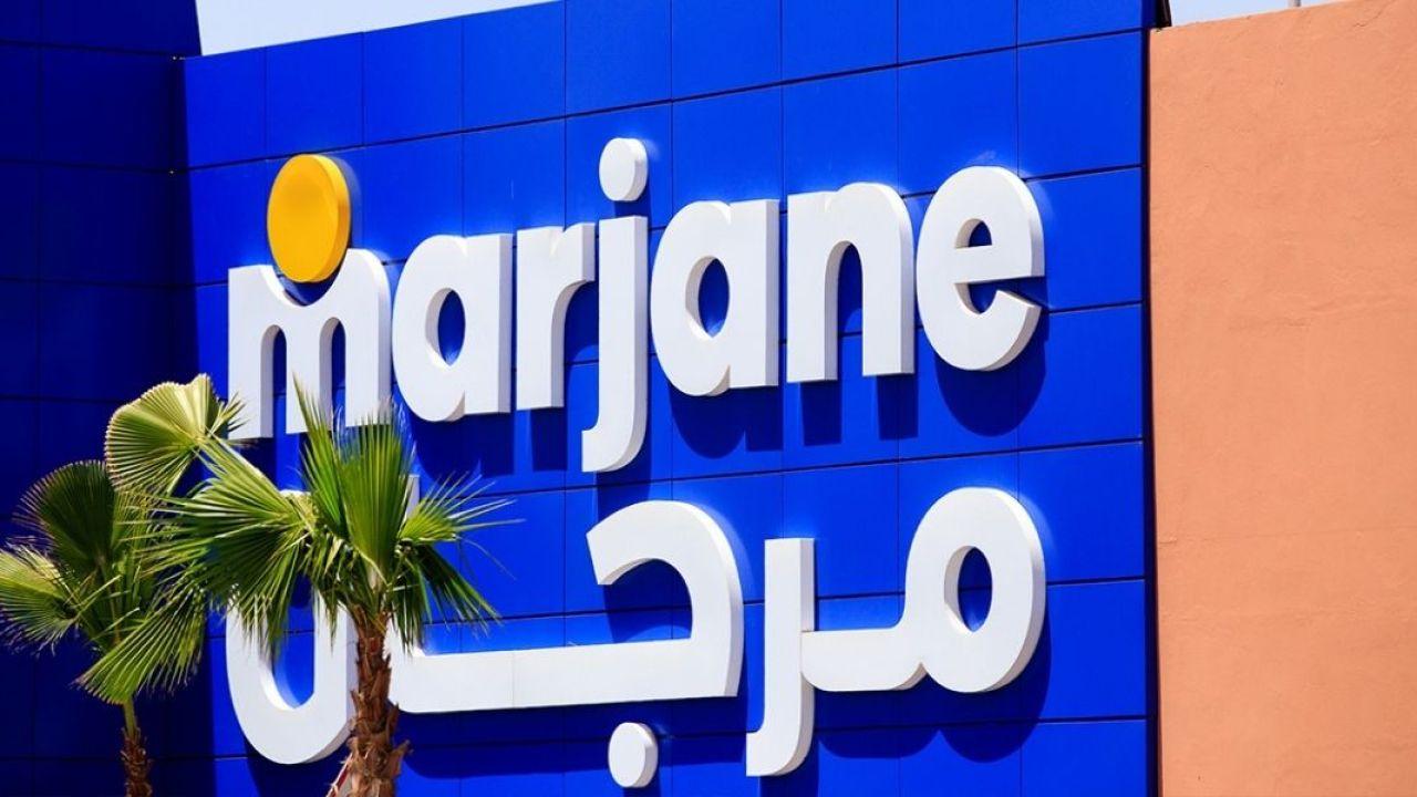 مرجان حي الرياض يعيد فتح أبوابه اليوم