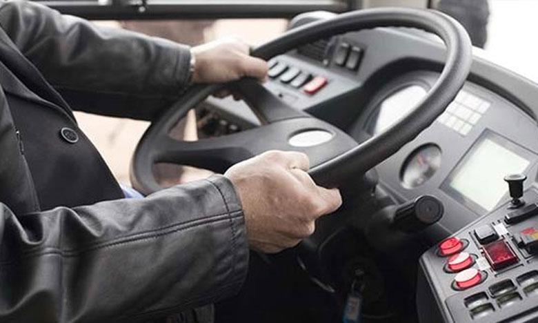 الشروع في تسجيل السائقين المزاولين للسياقة المهنية الراغبين في الحصول على بطاقة السائق المهني أو تجديد صلاحيتها
