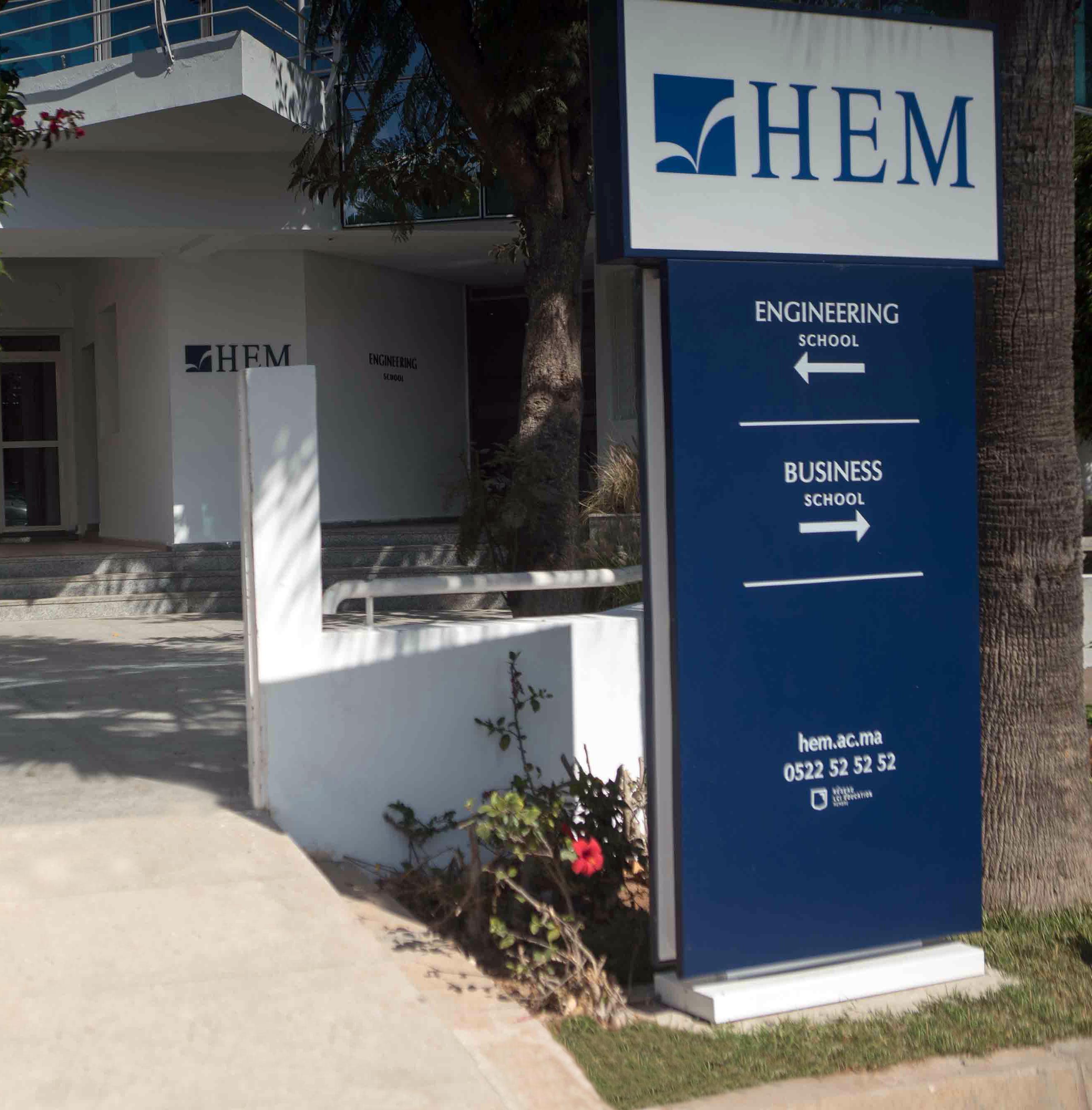 HEM : مستعدون لكل الاحتمالات مع المحافظة التامة على عدد الساعات الكاملة للدروس