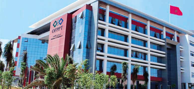مكتب التكوين المهني وإنعاش الشغل يطلق أشغال مدينته الخامسة للمهن والكفاءات بجهة العيون-الساقية الحمراء