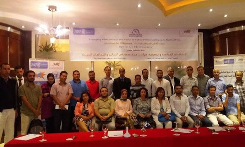 المركز المغربي للشباب والتحولات الديمقراطية  يطلق مشروع فضاءات الحوار حول المواطنة وحقوق الإنسان