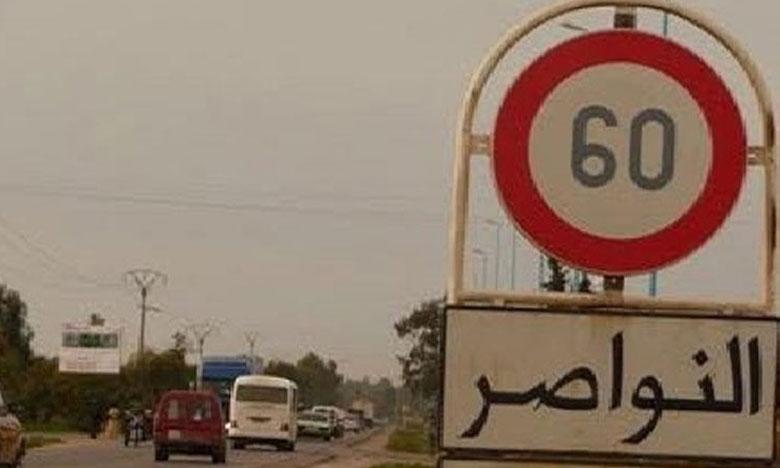 ضرورة التوفر على رخصة استثنائية للتنقل من وإلى إقليم النواصر