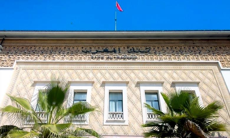 بنك المغرب: ارتفاع القروض البنكية بنسبة 5,2 بالمائة في شتنبر الماضي