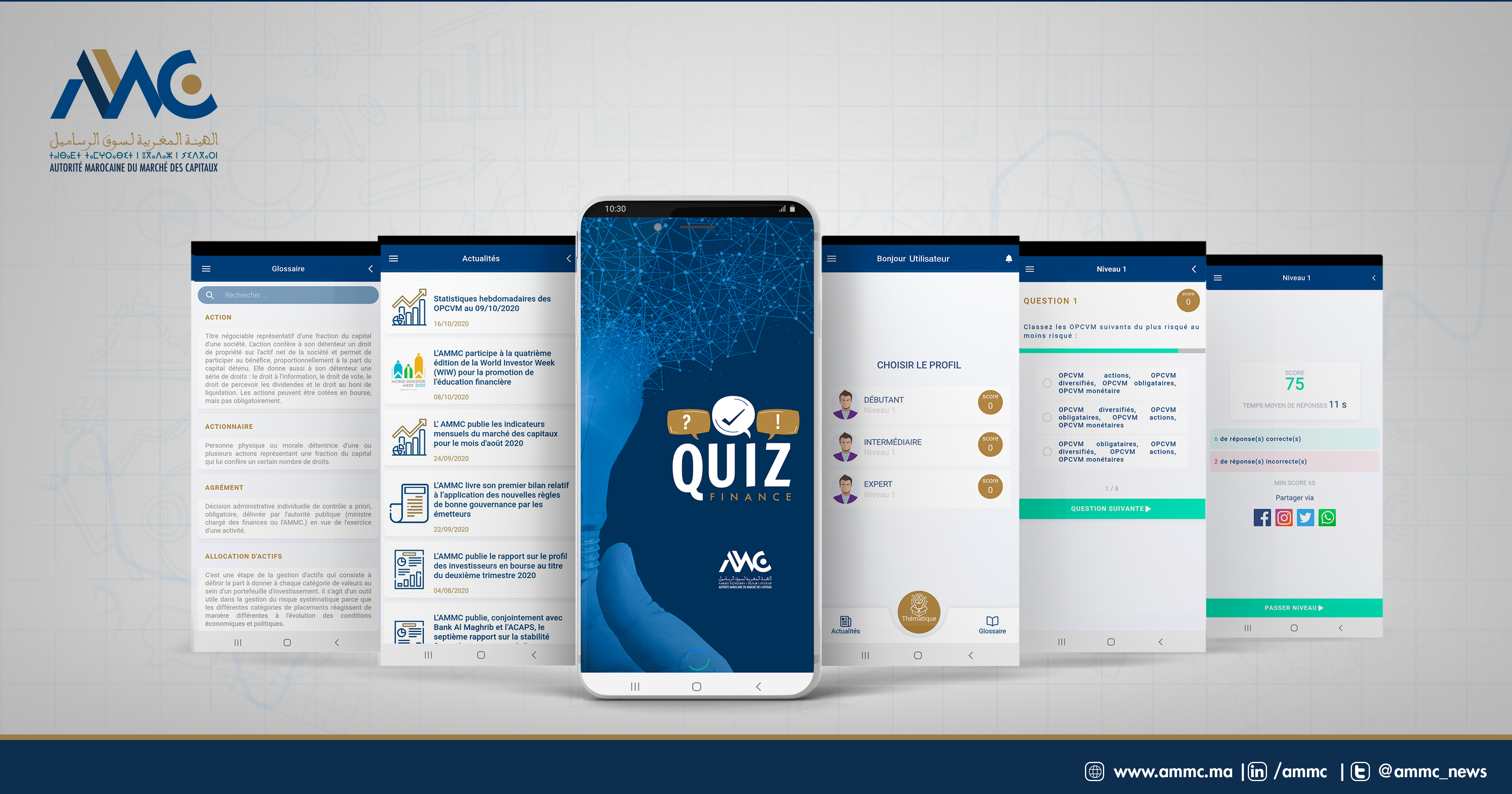 Quiz Finance   التطبيق النقال لتقريب عموم المواطنين من عالم المال