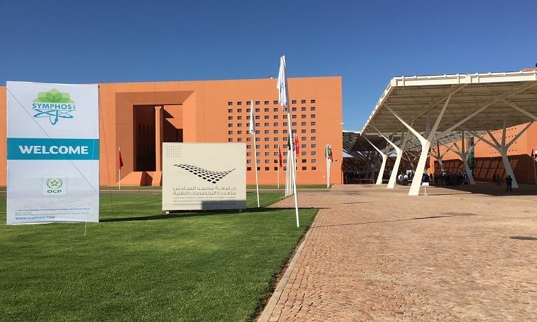 جامعة محمد السادس متعددة التخصصات التقنية تضع المغرب في طليعة البحث والابتكار في مجال الفوسفاط