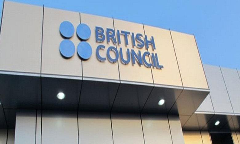 """كوفيد 19: المجلس الثقافي البريطاني بالبيضاء يفضل التعليم """"عن بعد"""""""