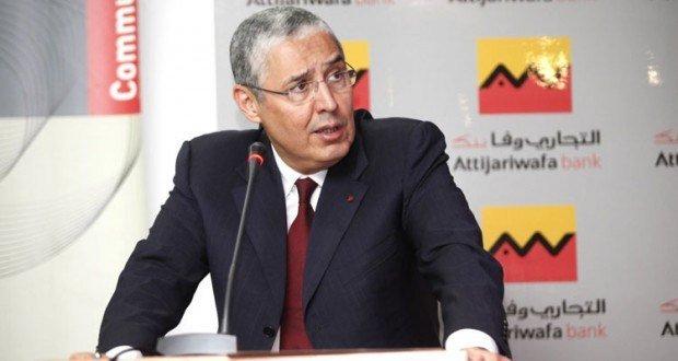 """التجاري وفا بنك تنظم الدورة الأولى لـ """"مواهب إفريقية"""""""