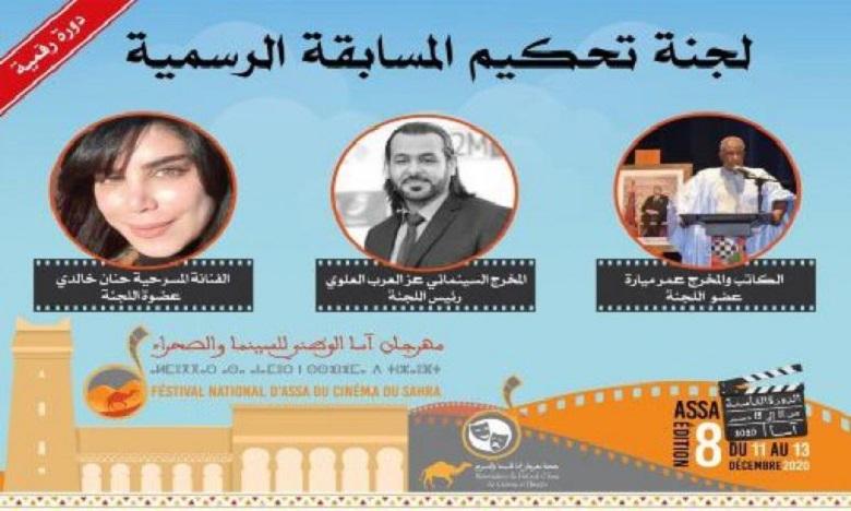 المخرج عز العرب العلوي رئيسا للجنة تحكيم الدورة الرقمية لمهرجان أسا الوطني للسينما والصحراء