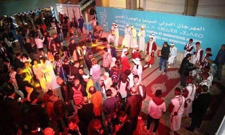 أكادير: الدورة 17 للمهرجان الدولي للسينما والهجرة في نسخة رقمية