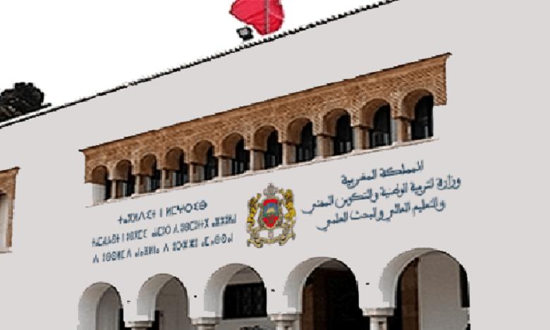 وزارة التربية الوطنية تنفي البلاغ المفبرك بشأن صرف مستحقات أطر الأكاديميات ومنح متدربي مراكز التكوين