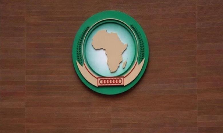 أديس أبابا: المغرب يؤكد مجددا مواقفه الثابتة إزاء حقوق الشعب الفلسطيني غير القابلة للتصرف