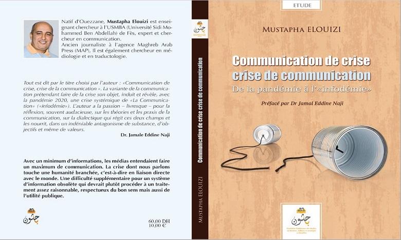 """ورزازات: توقيع كتاب """"تواصل الأزمة وأزمة التواصل .. من الجائحة الصحية إلى الوباء الإعلامي"""""""