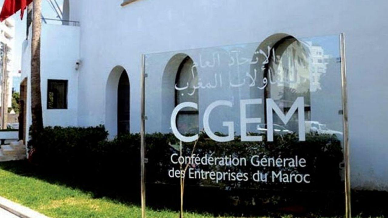 اختيار الفيدرالية المغربية لترحيل الخدمات كفيدرالية قطاعية قانونية خارجية من قبل الاتحاد العام لمقاولات المغرب