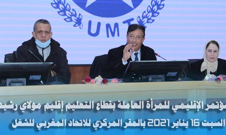 نقابة الاتحاد المغربي للشغل تتجه لتشكيل مكتب جهوي لأستاذات التربية والتكوين بالدارالبيضاء