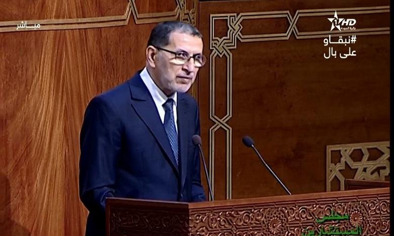 """رئيس الحكومة: عملية التلقيح ضد """"كوفيد- 19"""" ستنطلق بمجرد التوصل باللقاحات والمغرب على أتم الاستعداد لإنجاحها"""