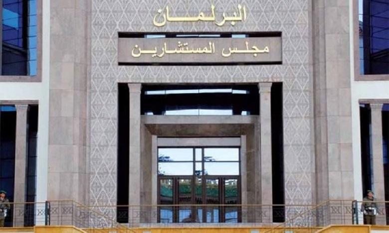 مجلس الحكومة: اجتماع للمصادقة على مشروع مرسوم دعوة مجلسي النواب والمستشارين إلى عقد دورة استثنائية