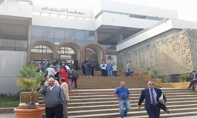كونفدراليو العدل يحتجون أمام المحاكم غدا ويطالبون رئيس الحكومة بإلغاء مباراة المحررين القضائيين
