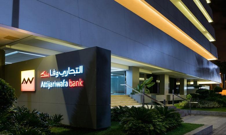"""التجاري وفابنك تحرز لقب """"أفضل بنك استثمار في المغرب"""""""