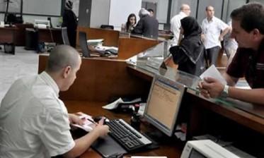 صدور ثلاثة قرارات وزارية تحدد تواريخ انتخاب ممثلي الموظفين والمستخدمين في كافة القطاعات المهنية