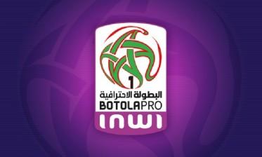 """البطولة الوطنية الاحترافية """"إنوي"""": فريق الدفاع الحسني الجديدي يتعادل مع ضيفه إتحاد طنجة"""