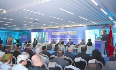 طنجة تحتضن الملتقى الثالث للمناطق الصناعية ودورها في جذب الاستثمار وتنمية الصادرات