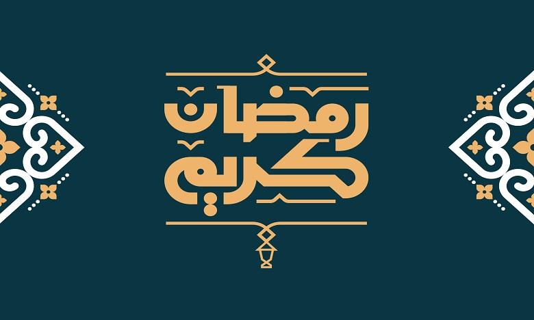 وزارة الاوقاف تعلن الاربعاء اول أيام شهر رمضان بالمغرب