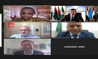 اللجنة العربية العليا للتقييس تدعو إلى تنفيذ مخرجات لقاء الرباط