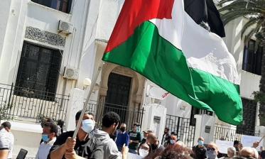 مسيرة وطنية للتضامن مع الشعب الفلسطيني يوم الأحد المقبل