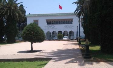 """المغرب الشريك الأول بجنوب ضفة المتوسط في البرنامج الأوروبي للبحث """"أفق 2020"""""""