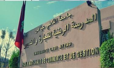 مراكش: المدرسة الوطنية للتجارة والتسيير تنخرط في تعزيز التربية المالية والإشهاد الدولي للمهارات لتوظيف أفضل لطلابها