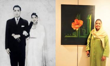 الموت يفجع سفيرة الحرف العربي الفنانة سعيدة الكيال في والدتها