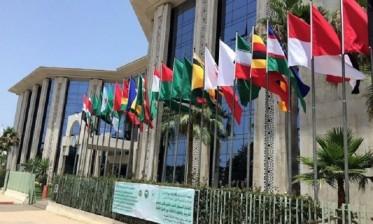 الإيسيسكو تنظم المؤتمر الدولي حول القيم الحضارية في السيرة النبوية