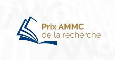 الهيئة المغربية لسوق الرساميل تعلن عن إحداث جائزة الهيئة المغربية لسوق الرساميل للبحث العلمي