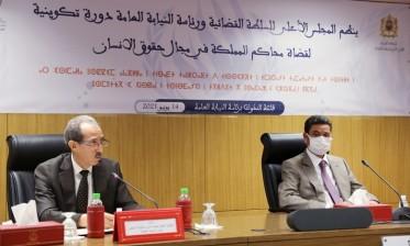الحسن الداكي: 338 من قضاة النيابة العامة استفادوا من برنامج تعزيز قدراتهم في مجال حقوق الإنسان
