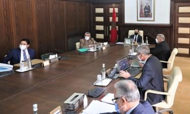 مشروع قانون الحالة المدنية ضمن جدول أعمال مجلس الحكومة