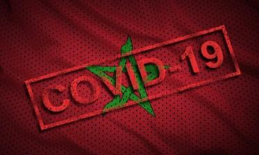 كوفيد-19: 86 إصابة جديدة و6 وفيات بالمغرب في 24 ساعة و9.463.219 استفادوا من التلقيح