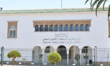وزارة التربية الوطنية: اتخاذ التدابير اللازمة لضمان انطلاق الموسم الدراسي المقبل