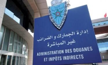 إدارة الجمارك تسلط الضوء على الأحكام الجديدة لمكافحة غسل الأموال وتمويل الإرهاب