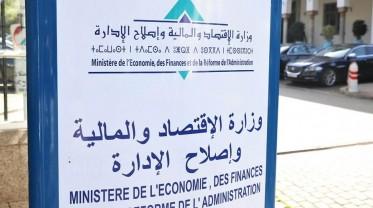 هذه اختصاصات وطرق اشتغال اللجنة الوطنية للشراكة بين القطاعين العام والخاص