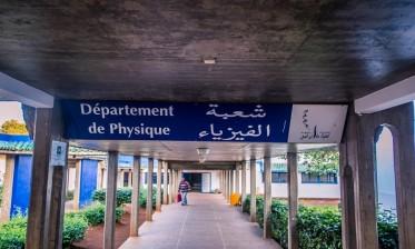 تصنيف 6 جامعات مغربية في ميدان الفيزياء و3 في العلوم السريرية والصحية و3 في علوم الحياة ضمن أفضل الجامعات العالمية