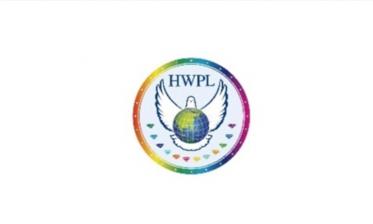 مؤتمر قمة السلام العالمي يدعو إلى تنسيق العمل من أجل السلام المستدام في العصر الجديد
