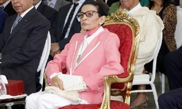 وزارة القصور الملكية والتشريفات والأوسمة تنعي صاحبة السمو الملكي الأميرة للا مليكة