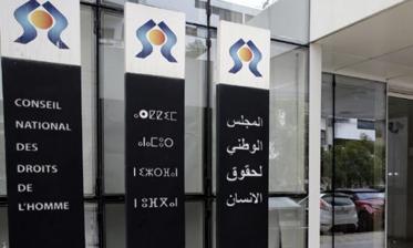 المجلس الوطني لحقوق الإنسان يسجل التمييز والعنف الرقمي ضد النساء خلال الحملة الانتخابية