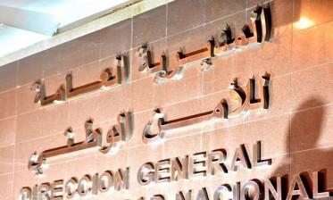 """المصالح الأمنية تواصل التصدي لجرائم التزوير في وثائق """"كوفيد-19"""""""