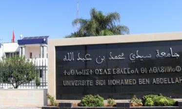 """الجامعات المغربية تكرس ريادتها بتصنيف 3 منها ضمن مراتب متميزة في التصنيف العالمي """"U-Multirank"""" لسنة 2021"""